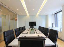 Ruang meeting Asik